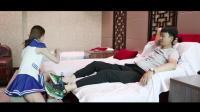 《渣渣先生》: 大保健遇到香港脚! 妹子也是醉了