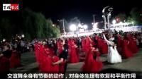 临县腾飞炫舞团 交谊舞中的慢步舞 活跃丰富业余文化生活