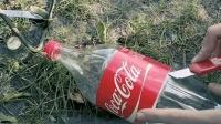 空可乐瓶子经过老外的改装后, 成了捕鱼神器, 野外求生必备