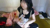 12岁幼女被两名网友轮奸