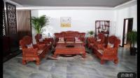 清御府红木家具: 御尊麒麟红木沙发