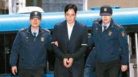 世纪审判一审宣布, 三星太子李在镕入狱5年