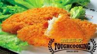吃什么? 「咖喱鱼排」夏日首选晚餐「混蛋厨房出品」