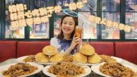 大胃王密子君·6大份干炒牛河+6个菠萝包粤菜·美食吃货吃播