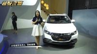 主打年轻市场 纳智捷U5成都车展正式预售