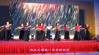 紫竹院广场舞——心上的罗加(带歌词字幕)- 公益演出
