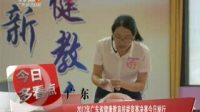 广东: 2017年广东省健康教育技能竞赛决赛今日举行
