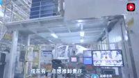 金灿荣: 中国人要相信, 中国现在已经是属于世界上的强国大国了