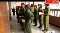 这地方军服是校服, 以中文授课, 和缅甸果敢一样满大街中国元素