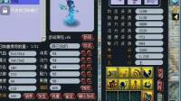 梦幻西游, 8技能须弥泪妖技能重复直接回炉天女, 一切化为泡影