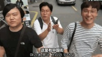 中国食品在韩国有多受欢迎, 韩国年轻人去中华街感觉像过年