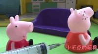 小猪佩奇追着猪妈妈打屁股针 小猪佩奇扮医生