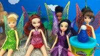 奇妙仙子小叮当和仙子Periwinkle换上花树叶果实制成的裙子 彩虹玩具屋