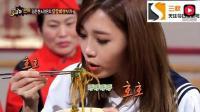韩国美女明星第一次吃中国面条, 大赞美味从来没吃过这么好吃的面! 精选人人视频