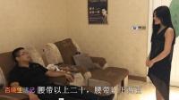 苏州百晓生: 老板你做的起足疗, 你还少这200块钱吗?