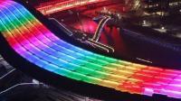世界第一大LED显示屏天幕, 秒杀拉斯维加斯, 苏州太有钱了