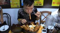 日本大胃王耳机小哥又被他秒杀了, 10斤炸肉盖浇饭, 限时吃完奖2万日元