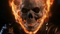 坏蛋惹火了他,全身冒火连摩托车都火了,化身恶灵骑士