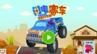《闪电赛车第2期 垃圾车和水陆两用汽车》儿童游戏 糯米解说
