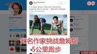 吴栋说跑步: 你猜勒布朗詹姆斯5公里成绩是多少?