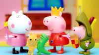 小猪佩奇 苏西和乔治保护宫殿黄金的大作战 儿童故事