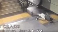 深圳地铁女乘客掉入集水井 被前方乘客转身瞬间拉住