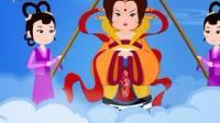 七夕傳說 牛郎织女的故事 下