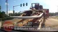 中国交通事故合集20170827: 每天10分钟最新国内车祸实例, 助你提高安全意识