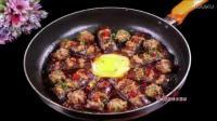 【风味茄子】百吃不厌的茄子, 这样做又漂亮又好吃, 营养口味两不误