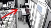 超市里突然冲进来一女孩, 店员小伙发现不对劲, 监控拍下这一画面