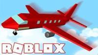 「Roblox飞行员飞行模拟器」超多战斗机! 乐高驾驶超霸气波音F16! 航空母舰起飞! 小格解说