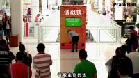 爆笑恶搞: 商场设赚钱游戏机, 按提示完成挑战可得一万元, 真会玩