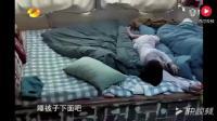 赵丽颖谢娜睡觉竟不盖被子, 何炅直接进屋, 这一幕也太养眼了