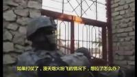 美军要焚烧士兵的大便, 你能想到这种行为是为了什么吗?