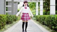 宅舞 - 【甲戌】?恋空予报??(^∇^_)失踪回归啦~ - MV版