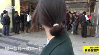 09集: 看看日本人排队, 还有他们的电器商场
