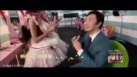 费玉清带snh48翻唱《大王叫我来巡山》《香水有毒》