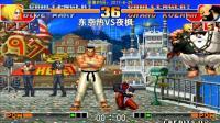 拳皇97·拔河吗对决·东京热VS夜枫·2017.8.30