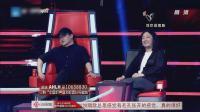 两位学员都唱得很好, 刘欢老师又要二选一了, 很纠结啊