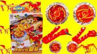 魔幻陀螺2玩具 炽羽火鸟vs焰天火龙王
