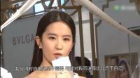 韩国人眼中的亚洲十大美女, 赵丽颖榜首 米奇妙妙屋中文版4季