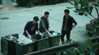 靳东为求得知美女喝的是什么牌子牛奶,竟跑去翻垃圾桶