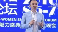 俞凌雄    梦想的力量  未来几年 傻子都能赚钱的行业 厉害了