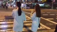 偶遇日本美女姐妹花路边摇
