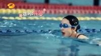 杨幂素颜泳装比赛, 黄子韬你是来搞笑的吗? 孙杨