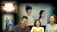 韩国人看中国经典古装剧, 尴尬与喜欢的完美穿插 (仙剑奇侠传、甄嬛传、颤抖吧阿部)