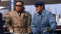 彪哥范伟、赵本山坐拖车到铁岭, 结果下车被罚200块!