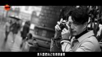 【新青年】段奕宏独家纪录片: 孤独影帝