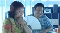 装修前期看夫妻俩如何在装修公司看方案, 越到最后越好笑