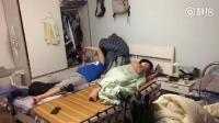 西安大学生北漂生活